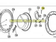 Ось ручки дверки (люка)Zanussi 50294503003 для стиральной машины