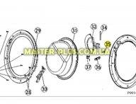 Пружинка прижимная защелки замка Zanussi 50294504001   для стиральной машины