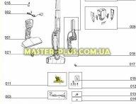 Шланг соединительный к пылесосам Electrolux 50297084001 для пылесоса