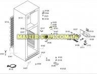 Завес (петля) средняя Bosch 612260 для холодильника