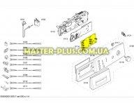 Модуль управления (плата)   Bosch  640002 для стиральной машины