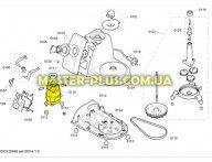 Мотор Bosch 641703 для кухонного комбайна