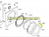 Ручка  люка для Стиральной машины Bosch Siemens 648581 для стиральной машины