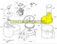 Крышка чаши кухонного комбайна Bosch 657227 для кухонного комбайна