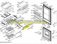 Передняя панель морозильного отделения Bosch 668468 для холодильника