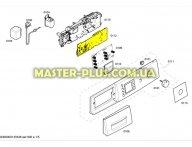 Модуль (плата) Bosch 668670