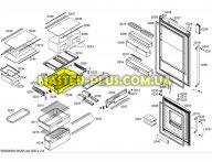 Полка зоны свежести Bosch 682184