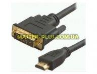 Кабель мультимедийный HDMI to DVI 24pin, 1.8m Atcom (3808) для компьютера