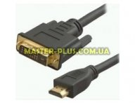 Кабель мультимедийный HDMI to DVI 24pin, 1.8m Atcom (3808)