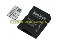 Карта памяти SANDISK 32GB microSDHC class 10 High Endurance Video Monitoring (SDSDQQ-032G-G46A) для компьютера