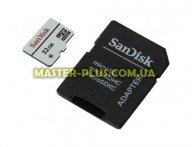 Карта памяти SANDISK 32GB microSDHC class 10 High Endurance Video Monitoring (SDSDQQ-032G-G46A)