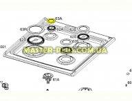 Крышка конфорки (малая) Electrolux 8072424032 для плиты