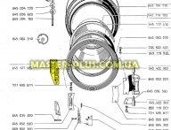 Замок (УБЛ) для Стиральной машины AEG 899645127480 для стиральной машины