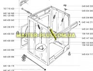 Амортизатор Electrolux Zanussi Bosch квадратный, пластиковый. для стиральной машины