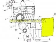 Набор бумажных мешков Electrolux 9000844804 Original