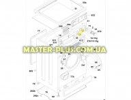 Накладка на кнопку терморегулятора в сборе Candy 91670326 для стиральной машины