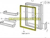 Резина холодильной камеры Electrolux 959002577 для холодильника