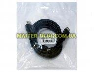 Дата кабель USB 2.0 AM/AF 3.0m Smartfortec (SCP-USB2-AMAF-10) для мобильного телефона