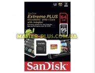 Карта памяти SANDISK 64GB microSDXC Class10 UHS-I V30 4K Extreme Plus (SDSQXWG-064G-GN6MA)