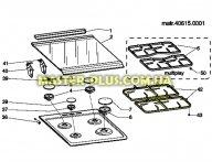 Решетка для плиты Indesit C00114523