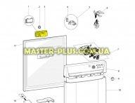 Дозатор моющих средст Indesit Ariston C00269326