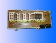 Модуль (плата) Samsung MFS-TRR8NPH-00 для пральної машини