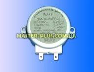 Моторчик тарелки GM-16-24FG 28 220v LG 6549W2S002Y