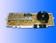 Модуль (плата) Samsung MFS-C2R08NB-00