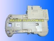Замок (УБЛ) Electrolux 124967514 для пральної машини