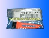 Щіточка для пилу пилососа Electrolux 4055174439 для пилососа