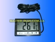 Термометр цифровий CT-2 для ручного інструмента