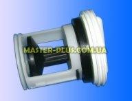 Крышка насоса (фильтр) Electrolux Zanussi AEG, короткая
