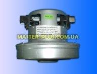 Мотор LG 1500W 4681FI2477C