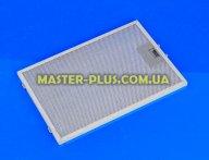 Фильтр жировой для вытяжки 227*316мм Pyramida 11000051