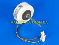 Мотор внутрішнього блоку кондиціонера LG 4681A20151A для кондиціонера