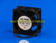 Вентилятор обдува 80x80x38mm (XD8038AC)