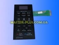 Панель управления (мембрана) LG MFM41552401