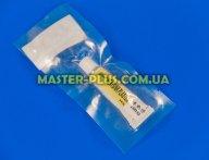 Теплопроводящий клей Heatsink Plaster Stars-922
