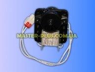 Мотор вентилятора обдува совместимый с LG 4680JR1009F