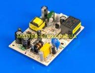 Модуль (блок питания) Moulinex SS-994563