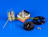 Термостат духовки, механический, универсальный Whicepart Т-32 EGO +50/+300