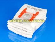 Комплект мешков Bosch 461883