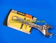 Ключ разводной 0-20мм длина 150мм Sigma 4101111