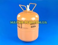 Фреон R600 (баллон 6,5 кг) Arkool