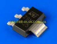 Симистор Z0109MN 5AA4