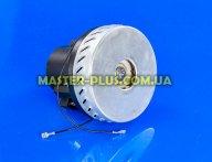 Мотор моющего пылесоса 1000w 148мм (низкий)