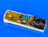 Модуль (плата) управления Samsung DC92-00859C