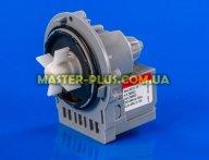 Насос (помпа) Askoll Mod. M224XP / M231XP (мідна котушка) для пральної машини