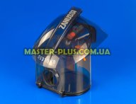 Контейнер для пыли Zanussi 4055111415