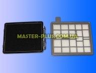 Комплект HEPA-фильтров для пылесоса Zelmer V3300.200